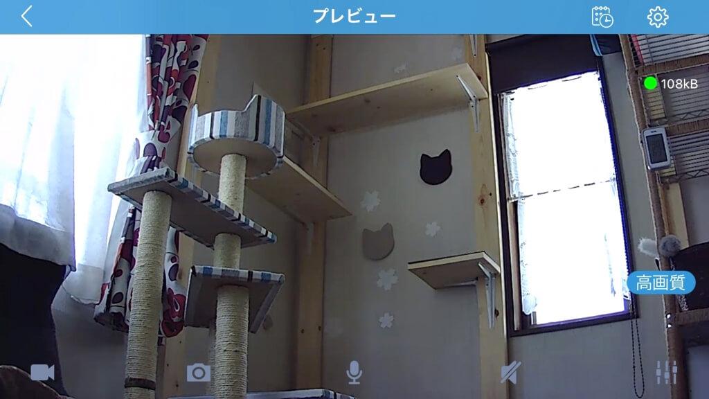 埼玉店遠隔カメラ