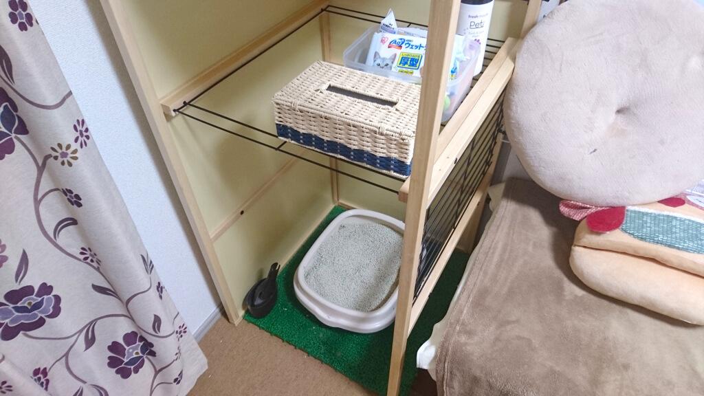 湘南店猫用トイレ